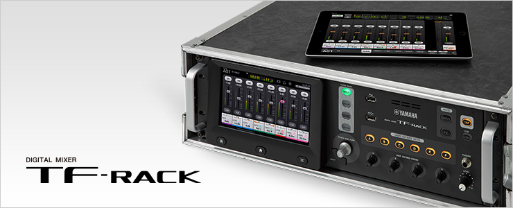 Yamaha TF-Rack review